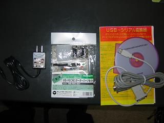 tra-gi-parts.jpg