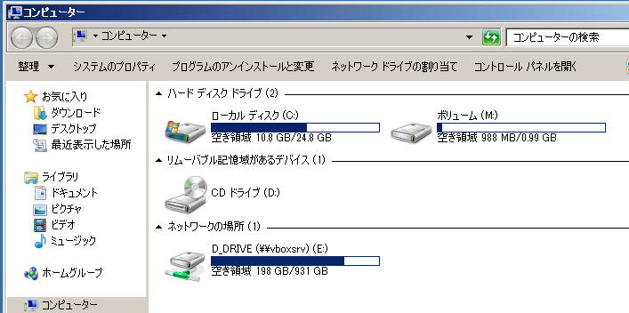 VirtualBox37.png