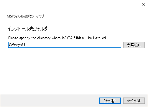 msys2_64bit_install_02.png
