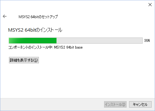 msys2_64bit_install_04.png